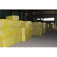 Rock Wool Building Insulation Materials Of Rebarcouplermachine
