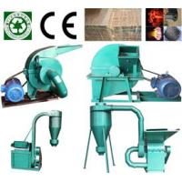 Wholesale Complete Biomass Briquette Line & Complete Biomass Charcoal Briquette Plant from china suppliers