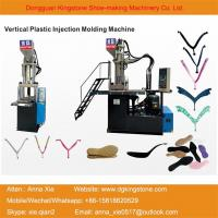 Buy cheap Machinery Manufacturer Vertical Small Plastic Shoe Straps Injection Moulding Machine from wholesalers