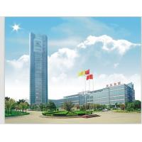 Henan Xuchang Sunlight Electric and Optical Cables & Wires Co., Ltd.