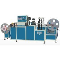 Wholesale bottle sleeve labeling machine from china suppliers