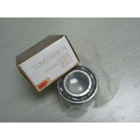 Wholesale High Precision Angular Contact Ball Bearing with Brass Cage 7005A5TYNDBLP4 from china suppliers