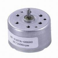 Wholesale 2.5V DC Motor with 24.4 x 20.1mm Housing and 2mm Shaft for Cash Registers, RC Toys and Copy Machines from china suppliers