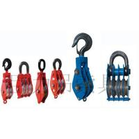 supply pulley