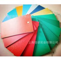 Commercial Pvc Gym Flooring , Customized Size Indoor Sport Court Flooring