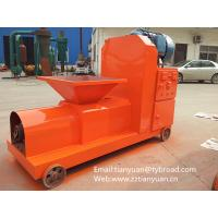 Top quality rice husk biomass briquette machine charcoal press with CE ISO certinfication for BBQ