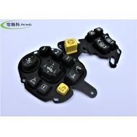 Wholesale Durable Black Silicone Rubber Remote Control Keypad Key Membrane Switch Pad from china suppliers