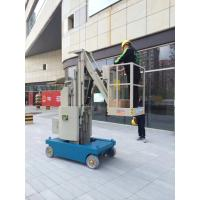 Wholesale Big Capacity Self Propelled Aerial Lift , Mobile Aerial Work Platform from china suppliers