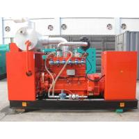 China 40kw - 600kw 1500rpm / 1800rpm Gas Backup Generator For Home on sale