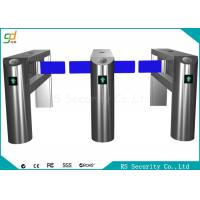 Wholesale 24v Electronic Automatic Supermarket Swing Barrier Gate Wicket Turnstiles from china suppliers