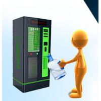 Wholesale Commercial Purified Water Vending Machines / Dispenser Machines CE ROHS Approval from china suppliers