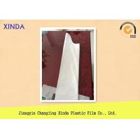 Wholesale Durable Seven In One Plastic Garbage Bags Liner System Eco Friendly from china suppliers