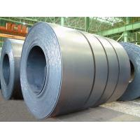 Buy cheap Container Shipment Q235B Steel Hot Rolled Coil 3.0 X 1220 Mm 465 Mpa Tensile Strength from wholesalers