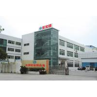 Dongguan Hilbo Magnesium Alloy Material Co.,Ltd