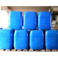 Buy cheap Professional Chemical Potassium Dihydrogen Phosphate Cas No 29196-72-3 from wholesalers