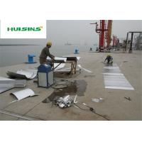 Wholesale Matte Insulated Per Chloro Vinyl Anti Corrosion Paint Protect Metal Surfaces from china suppliers