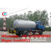 Buy cheap hot sale best price dongfeng brand 6.3ton lpg gas truck, 6300kgs lpg gas cooking gas propane tank delivery truck from Wholesalers