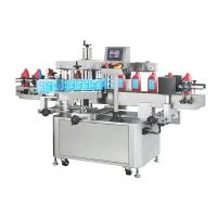 Wholesale Water Bottle sleeving labeling Machine from china suppliers