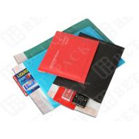 Wholesale Coloured Mailing / Shipping Kraft Bubble Mailer Puncture Resistance from china suppliers