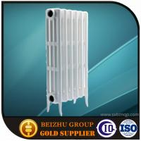 Imitation of Aluminum and steel style cast iron radiator from BEIZHU manufacture for sale