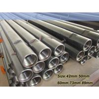 Wholesale 3m API Drill Steel Pipe 42mm-168mm Diameter Heat Resistant Material from china suppliers