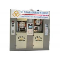 Wholesale PVC/TPR/TPU/TR Fully Automatic Shoe Sole Making Machine with 2 stations 2 injectors from china suppliers
