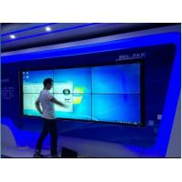 Buy cheap 2*3 touch lcd display wall solution use in Meeting Room from wholesalers