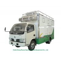 DFAC RHD / LHD 4x2 / 4x4 Mobile Kitchen Truck For Food Cooking And Selling for sale