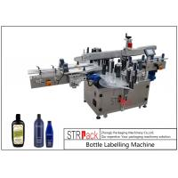 China Round / Flat / Square Bottle Labeling Machine , Servo Driven Double Side Labeling Machine on sale