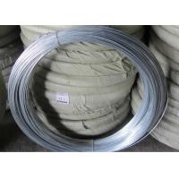 Wholesale Q195 Galvanised Iron Wire, Silver Mesh Weaving Galvanized Binding Wire from china suppliers
