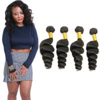 Wholesale Natural Brown Loose Curly Brazilian Remy Virgin Hair No Synthetic Hair from china suppliers