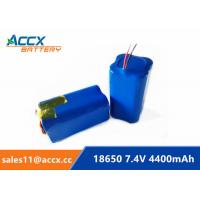 Wholesale 7.4V 4400mAh 18650 battery pack  2S2P 5000mAh 5200mAh li-ion battery manufacturer from china suppliers