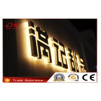 China Custom Frontlit Advertising LED Channel Letter Signs For Restaurant / Acrylic LED Sign on sale