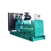 60hz electrical magnetic china 410kw diesel generator with KTA19-G3 for sale