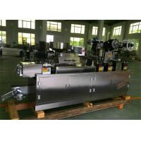 Buy cheap Full Automatic Blister Packing Machine for Paper PVC blister package from wholesalers