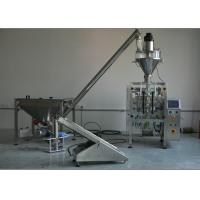Quality CE Powder Packaging Machine 5 - 60 Bags / Min Quick Packing Speed for sale