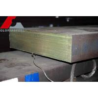 Wholesale 1.2363  A2,JIS SKD12 cold work tool steel from china suppliers