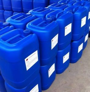 China Clear Liquid 3 Mercaptopropyl Trimethoxysilane, Pure Trimethoxy Propyl Silane on sale