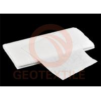 Wholesale 150G Filament Non Woven Polypropylene Fabric , Drainage / Driveway Underlayment Fabric from china suppliers