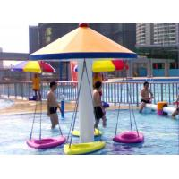 Buy cheap Ashland Resin Hanging Chair Aqua Play Water Park For 4 Kids 1 Year Warranty from wholesalers