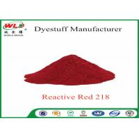 China Organic Chemical Polyester Clothes Dye C I Red 218 Reactive Red P-6B on sale