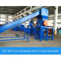 Wholesale Mineral Bottle / Post Consumer Bottle Pet Bottle Washing Recycling Line Big Capacity from china suppliers