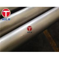 Wholesale Nickel / Low Carbon Nickel Seamless Pipes And Tubes Torich Astm B161 from china suppliers