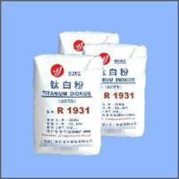 Wholesale Titanium Dioxide (R1931) from china suppliers