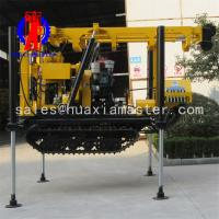 Wholesale XYD-130 crawler mounted water well  drilling rig/bore rock hole drilling rig from china suppliers