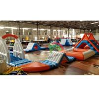 Buy cheap PVC King Inflatable Supply Floating Water Park With Inflatable Games Toys from wholesalers