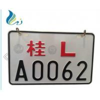 Wholesale Aluminum Racing Private Car Registration Plates Metal Car License Plate from china suppliers