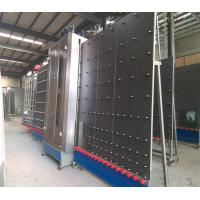 2500mm vertical low e glass washing machine with tilting for Html vertical table