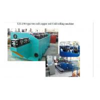 Buy cheap 110kw Motor Power Two Roll Mill Machine High Efficient For Copper Rod from wholesalers
