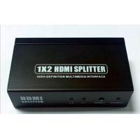 Wholesale HDMI splitter 1*2 support 3D from china suppliers